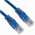 50' Ethernet Cable w/ Ends